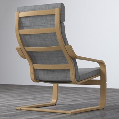 fauteuil poang