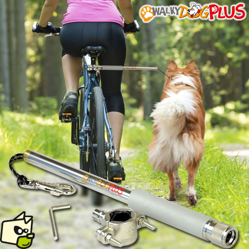 attache chien pour velo